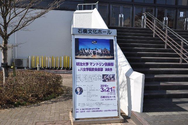 20160324-2.jpg